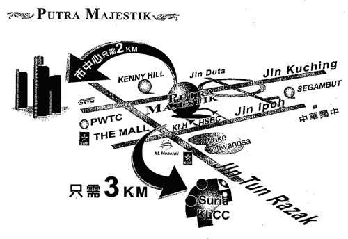 Map to Putra Majestik