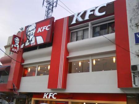 KFC Batu Gajah