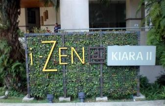 izen entrance